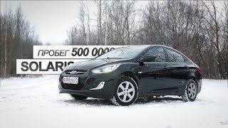 Тест-драйв Hyundai Solaris 2012 б/у