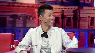 """《金星秀》第50期:""""小人""""那些事 金姐竟被嘉宾夏雨吓得浑身起鸡皮疙瘩? The Jinxing Show 官方超清1080p"""