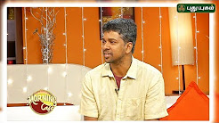 Madhan Karky in Morning Cafe | Pongal Special | 14/01/2018 | Puthuyugam TV