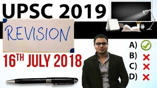 REVISION UPSC 2019 Preparation 16th July 2018 Daily Current Affairs for UPSC / IAS 2019