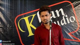 Ek Beti Ka Dard || BY || Khan Studio || Ahtisham Ahmad. Nihal. Ali