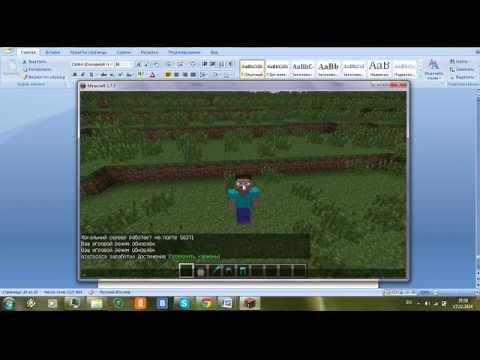 Как перейти с выживания на творческий или наоборот! В Minecraft