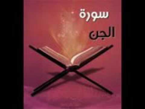 تفسير القرآن الكريم - ٧٢ سورة الجن مع الشيخ علي تورى La traduction du Noble Coran en malinké