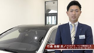 【MADURO的輸入車の選び方】Mercedes-benz S 400 thumbnail