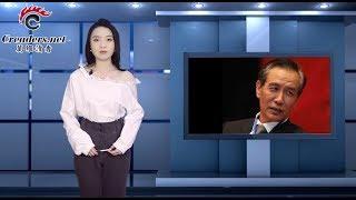罕见!刘鹤访美竟只能拖时间 中国危险(《万维时讯》20180228)