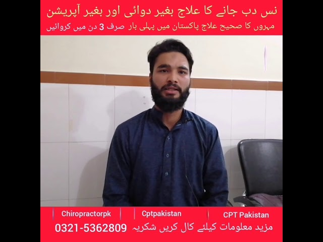 Chiropractor in Pakistan Excellent spine sciatica Neck treatment without medicine and surgery