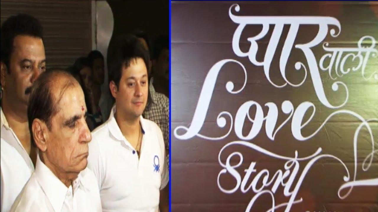 Pyaar vali love story marathi picture film