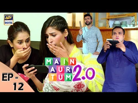 Mein Aur Tum 2. 0 - Episode 12 - 18th November 2017 - ARY Digital Drama