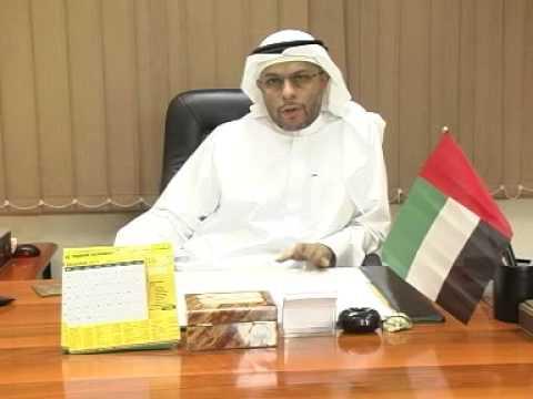 Al Fardan Exchange, UAE National Day Message