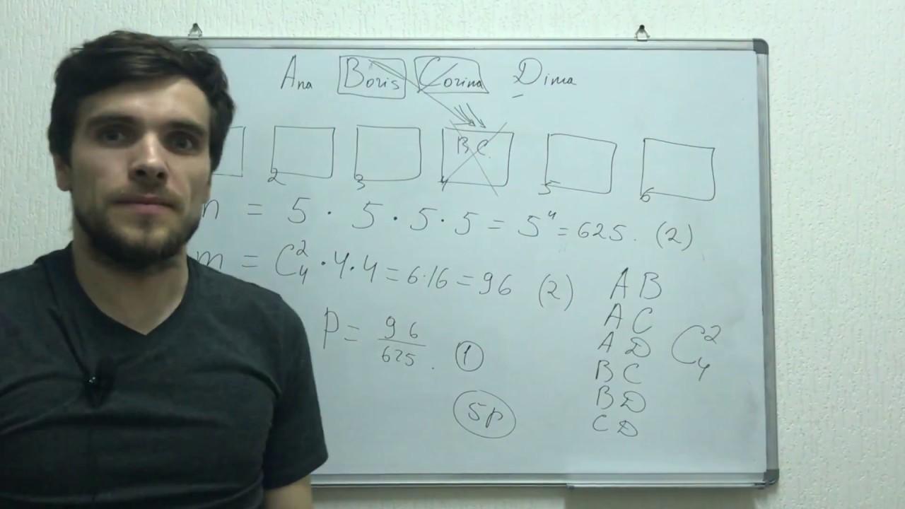 Problema de Probabilitate cu cele 4 persoane si 6 etaje. Probabilitate. BAC Matematica