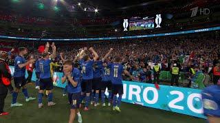 Сборная Италии по футболу выиграла Евро 2020