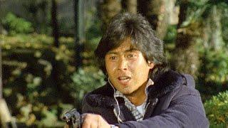 兼子刑事は、銀行ギャングの主犯・江尻との銃撃戦のさなか、あやまって ...