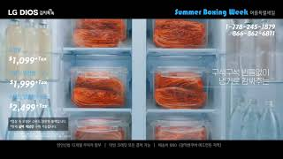 20210628 LG김치냉장고 백종원버전 컨펌용