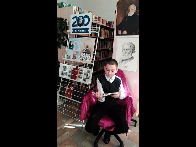 Изображение предпросмотра прочтения – ТимурЕгоров читает произведение «Федя» И.С.Тургенева