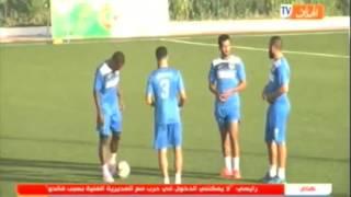 أخر اخبار وفاق سطيف  قبل مواجهة الموب  18-09-2015