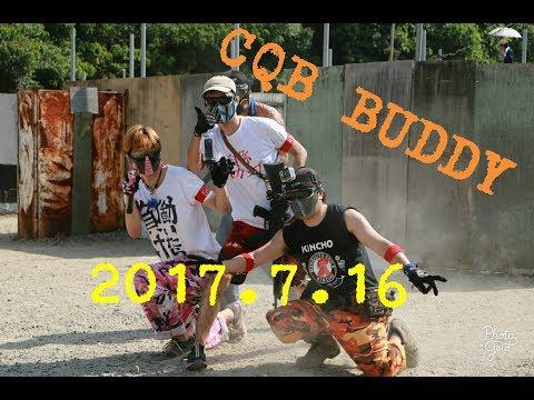サバゲー#⑰ CQB BUDDY 2017/7/16 メディック戦air soft Japan