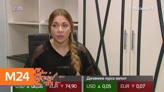 Певица пострадала после подтяжки лица - Москва 24