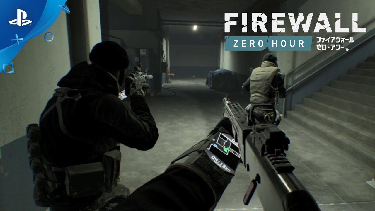『Firewall Zero Hour』 ゲームプレイトレーラー