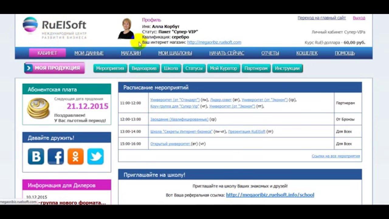 Wap сайты как сделать реферальную ссылку скины для майнкрафт бесплатно сделать свой скин сайт nova skin