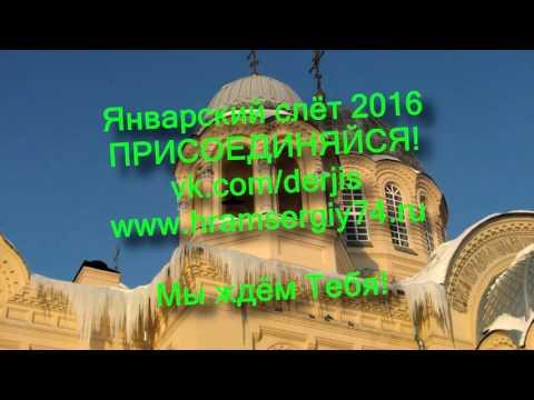 НАШИ НОВОСТИ  Выпуск 16  Фестиваль Светланы Копыловой Кисточка в Божьих руках 13 декабря 2015