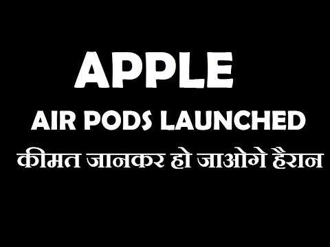 amazing-air-pods-pro---apple-|-apple-airpods-pro-launched-|-apple-air-pods-for-users-|