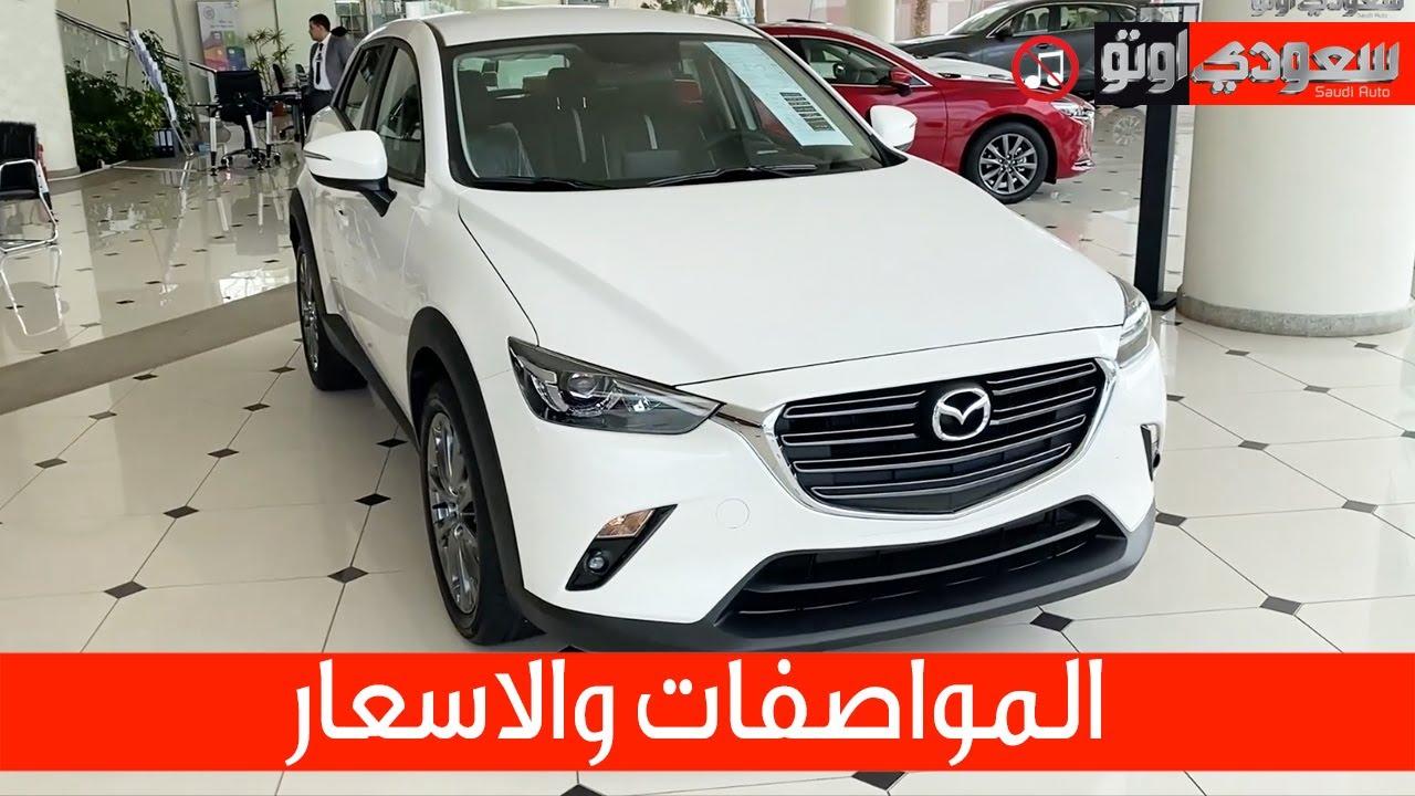 Kelebihan Mazda Cx3 Olx Murah Berkualitas