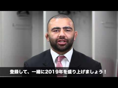 リーチ マイケル選手 メッセージ 2019 All For Japan Team
