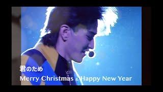2月の発売にむけ小室哲哉本人からのメッセージ全文とライブ映像の場面写で編集した動画を公開! 楽曲は89年に発売されたシングル「CHRISTMAS CHORUS」 1989 ...