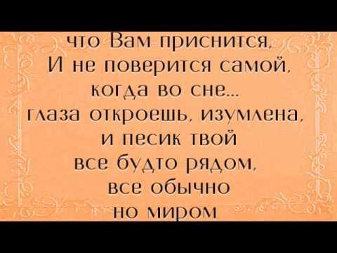 Стихи о любви: красивые cnb[b j k.,db ghj k.,jdm