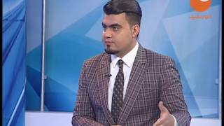 Video BAZ NEGAH   EP 1069 02 07 2017 بازنگاه ـ سازمان ملل متحد می گوید افغانستان را خطر فروپاشی سیاسی تهدی download MP3, 3GP, MP4, WEBM, AVI, FLV Oktober 2018