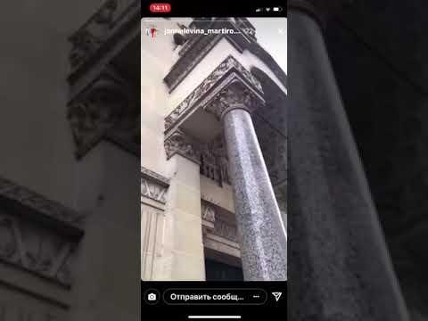 Жена Гарика Мартиросяна показала армянский собор в Париже