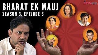 Gambar cover Sadhvi se Sunny tak: Great Indian Election Drama, Bharat ek Mauj, Season 3 Episode 3