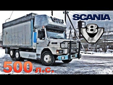 Тест-драйв SCANIA T142 V8 на 500 Л.С. РЕДЧАЙШИЙ грузовик / обзор СКАНИЯ TRUCKS TV