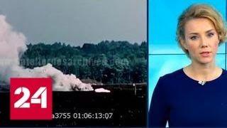 В Лондоне уже забывают о деле Скрипалей - Россия 24