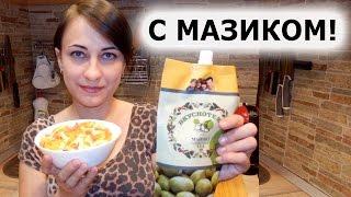 Салат с яичными блинчиками.  На любой вкус! (с майонезом, само собой.......)