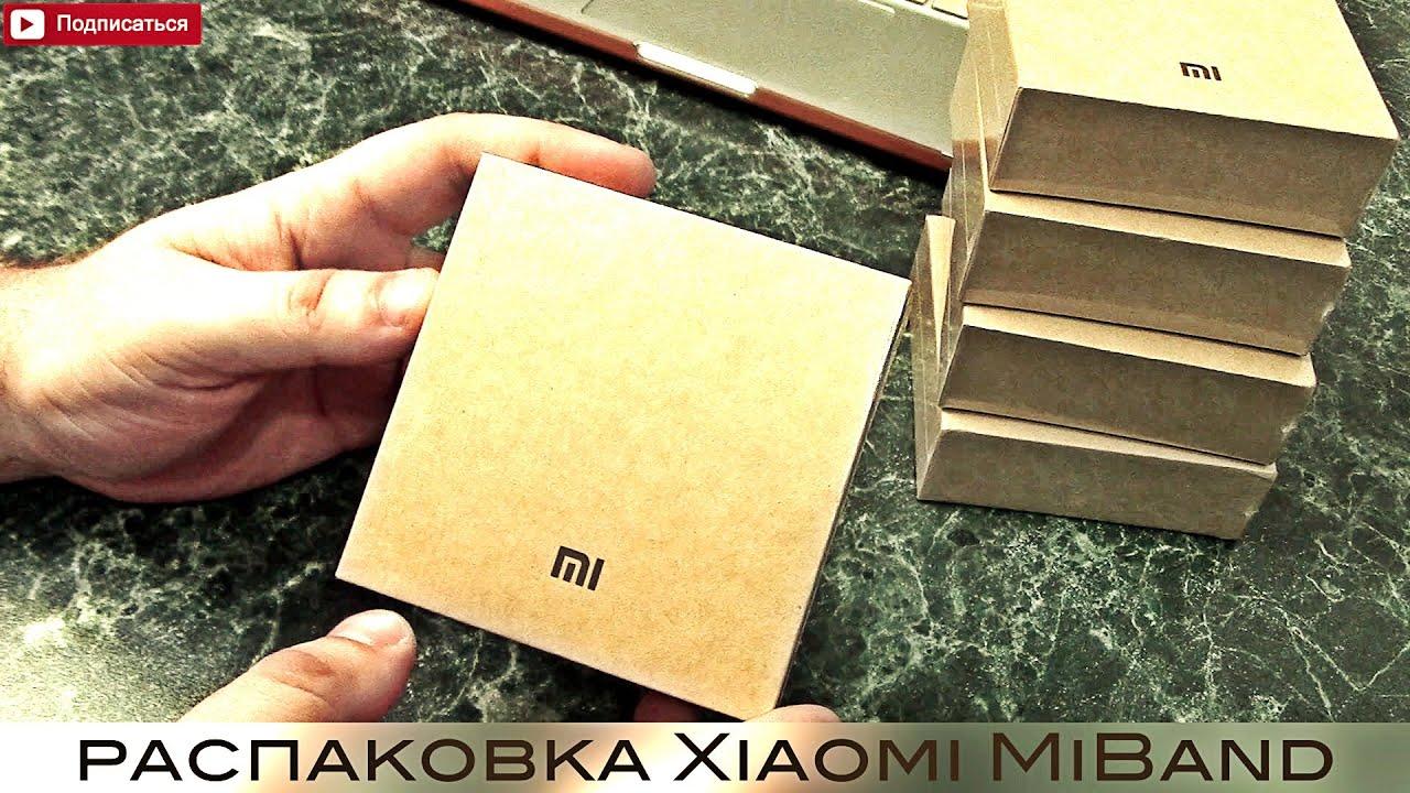 Выбери свой xiaomi mi band фитнес-браслет по выгодной цене в киеве и ровном. Отзывы, характеристики, обзоры, фото и многое другое о mi band. Звоните ☏ 0 (800) 60-44-71.