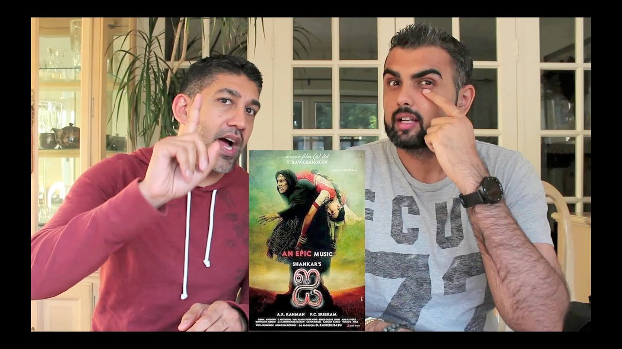I\' Official Trailer - Reaction - (Vikram, Amy Jackson, Suresh Gopi ...