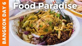 Bangkok Food Paradise at Silom Soi 10 Food Court (ศูนย์อาหาร สีลมซอย 10) - Bangkok Day 6