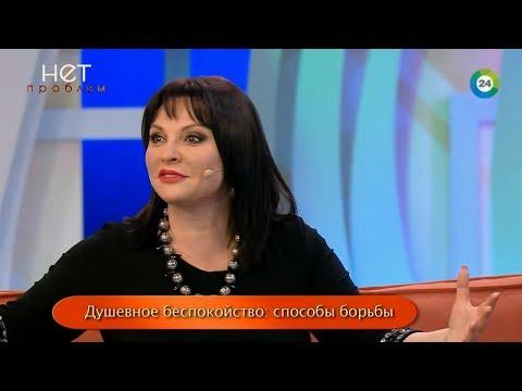 Наталья Толстая - Как справиться с переживаниями и обрести внутреннее спокойствие?