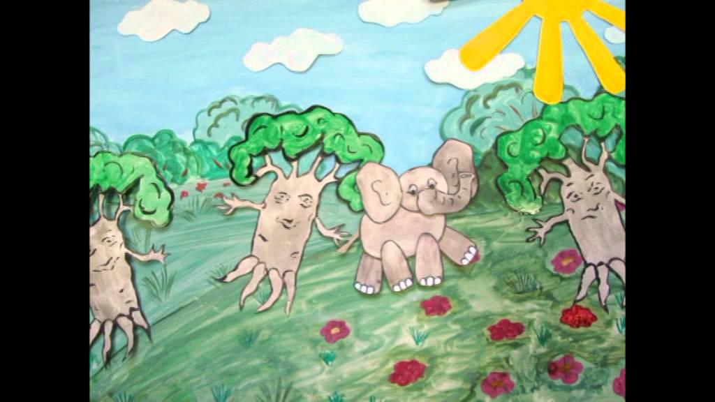 Минусовка Розовый слон