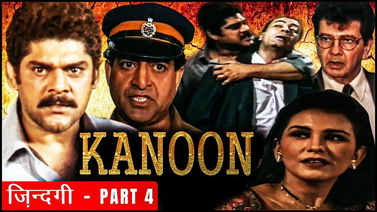 Zindagi   ज़िन्दगी   Part 4   कानून   Kanoon Tv Serial   Hindi Crime Tv Serial   BR Chopra TV Serial