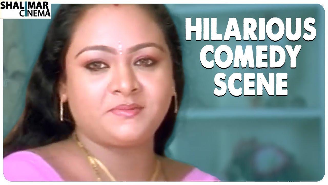 Shakeela Hilarious Comedy Scene || Aadivaram Adavallaku Selavu Movie || Shalimar Cinema