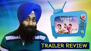 Vaisakhi List Trailer Review | New Punjabi Movie | Jimmy Shergill