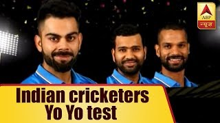 Indian Cricketers Who Passed And Failed In Yo-Yo Test Before Forthcoming Series In England thumbnail