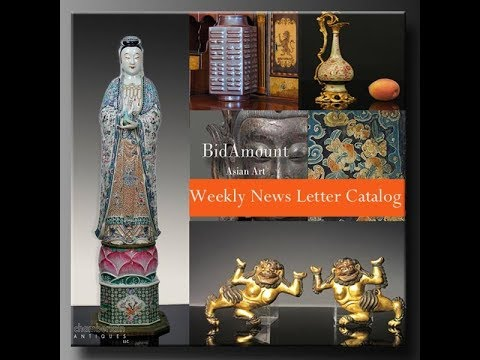 January 26, 2018 Bidamount News Letter Auction Results Chinese Art
