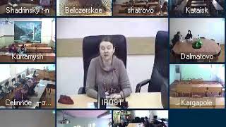 Требования к уроку технологии в рамках реализации ФГОС ООО Кеппер Н Н