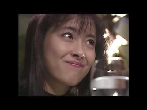 [中山美穂] 君の瞳に恋してる 第2話「2」[月9]菊池桃子 前田耕陽 大鶴義丹