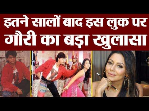 Shahrukh Khan's wife Gauri Khan makes big revelation on Bazigar song Ye Kali Kali Aankhen look Mp3