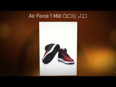 cdf8d1cd0 تشكيلة احذية نايك سنيكرز 2016. Fashion Louge