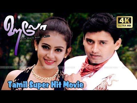 Hello | Tamil Full Romantic | Prashanth,Preeti Jhangiani | Deva | K.Selva Bharathy .